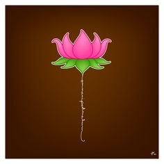 om mani padme hung - praise the jewel in the lotus - I really think this will be my next tattoo!