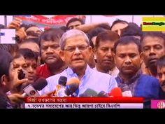 Bangla News 05/11/2016 | Today Bangla News Live | Bangladesh News
