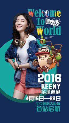 #Keeny全球巡展# 由王丽坤及其团队创作出的... 来自微漫画 - 微博