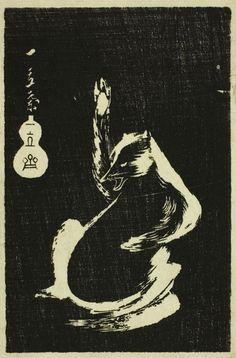 "Utagawa Hiroshige  Japanese, 1797-1858, Badger, from the series ""Mirror of Stone Rubbings of Views of the Provinces (Kohon meihitsu ishizuri kagami)"""