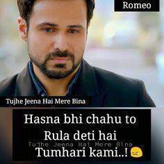 Autocorrect aapki kami nahi aapke patthar dil batoun ki jo hame bohot anjaan kiya