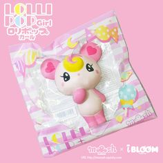 iBloom Lollipop Girl Squishy Lola the Strawberry Scented Squishy Evolve Game, Pastel Edits, Cute Squishies, Editing Pictures, Party Favors, Little Girls, Whimsical, Birthday Gifts, Bloom