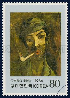 Postage Stamps for Modern Art Series(III), figure painting, Traditional Art, Brown, black, 1986 12 01, 근대미술 시리즈(세번째묶음), 1986년 12월 01일, 1466, 우인상, Postage 우표