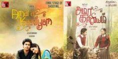 Amarakaaviyam set for release