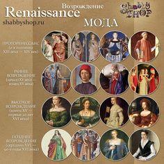 haute couture fashion Archives - Best Fashion Tips Fashion Infographic, Vintage Outfits, Vintage Fashion, Vintage Hats, History Timeline, Renaissance Fashion, Historical Art, Period Costumes, Haute Couture Fashion