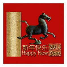 >>>Are you looking for          2014 新年快乐 Chinese New Year 2014 - Invitations           2014 新年快乐 Chinese New Year 2014 - Invitations We have the best promotion for you and if you are interested in the related item or need more information reviews from the x customer who are ow...Cleck Hot Deals >>> http://www.zazzle.com/2014_%e6%96%b0%e5%b9%b4%e5%bf%ab%e4%b9%90_chinese_new_year_2014_invitations-161394364088744852?rf=238627982471231924&zbar=1&tc=terrest