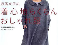 Confortevole bei vestiti di Yoshiko Tsukiori - mestiere giapponese libro MM