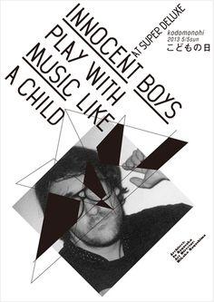 こどもの日に男子フェス「Innocent Boys Play eith Music Like a Child」開催