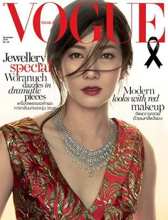 Woranuch for Vogue Thailand November 2016 | Art8amby's Blog
