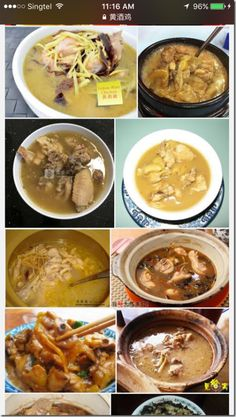 Authentic Hakka Confinement Dish–Yellow Wine Chicken (客家黄酒鸡) - Guai Shu Shu Herbal Chicken Soup, Herb Soup, Egg Recipes, Asian Recipes, Ethnic Recipes, Confinement Food, Chinese Cooking Wine, Chinese Food, Homemade Wine