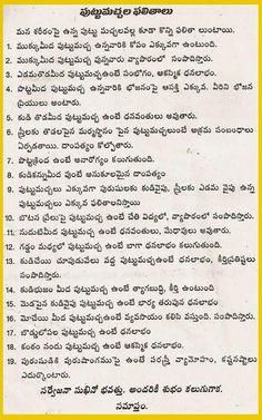 Love Quotes In Telugu, Telugu Inspirational Quotes, Morning Inspirational Quotes, Life Lesson Quotes, Life Lessons, Great Man Quotes, Childhood Memories Quotes, Swami Vivekananda Quotes, Astrology Books