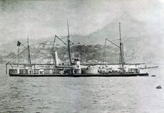 Bahia (extra-Minerva, 1865) -  turret ironclad with 2-7in Whitworth MLRs