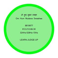 For relief from Diabetest, along with Om chanting while exhale for a few minutes, use the following EC, and try to chant the mantra 108 times daily,  for our study purpose too. The mantra is a tried and tested one.