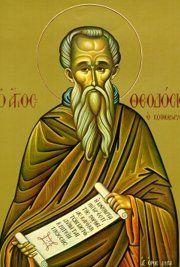 Saint Theodosius the Cenobite monk