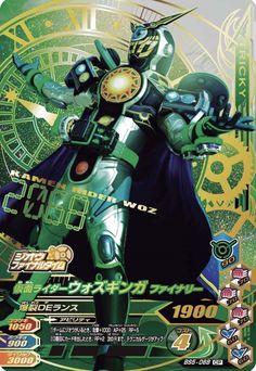 Kamen Rider Kabuto, Power Rangers, Cyberpunk, Card Games, Superhero, Cards, Fictional Characters, Image, Anime Guys