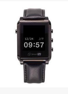 Sapphire stainless steel watch smart phone sync Bluetooth waterproof meter watch , black. Product name: Smart Watch. Interface: USB 3.0. Bluetooth: BT3.0/4.0. Body memory: 512 MB. Water resistant: 50 meter waterproof.