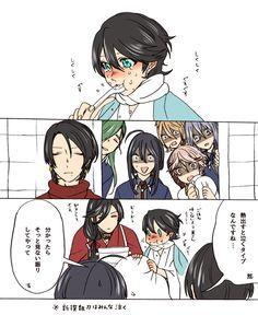 """""""風邪ひいた"""""""