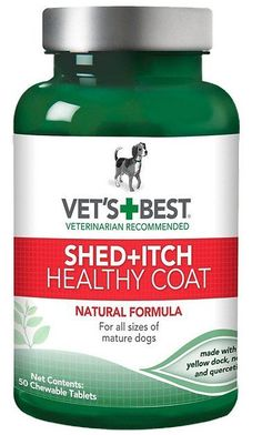 Vet's Best Seasonal Allergy Support Dog Supplements, 60 Chewable Tablets. Seasonal Allergy Support uses key natural ingredients (nettle, perilla leaf, quercetin, and citrus) to help dogs that suffer from seasonal allergies Allergy Medicine, Best Medicine For Allergies, Support Dog, Itch Relief, Gas Relief, Pet Supplements, Dog Itching, Allergy Relief, Seasonal Allergies