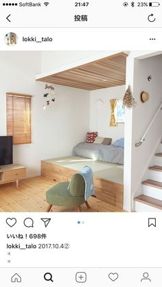 小上がり和室 in 2020 Loft Design, Home Room Design, Interior Design Living Room, Living Room Decor, House Design, Cool Rooms, Small Rooms, Living Tv, Japanese Interior