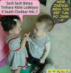 Sach Sach Bataaoo *^▁^* !!!  A.H
