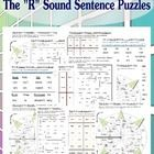 Practice the R sound like never before!  These puzzles provide tons of opportunity to practice R in initial and final positions and mixed positions...