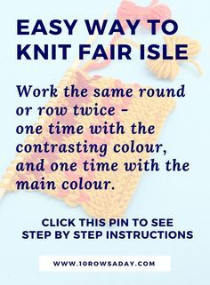 Easy way to knit Fair Isle and other stranded colourwork in the round and flat (… - SOCKEN STRICKEN Knitting Help, Knitting Charts, Knitting For Beginners, Loom Knitting, Knitting Stitches, Knitting Socks, Hand Knitting, Knitting Machine, Motif Fair Isle