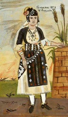 Γυναίκα από το Ρουμλούκι-Γιάννης Τσαρούχης Street Art, Naive Art, Folk Costume, Outsider Art, Gravure, Traditional Outfits, Folk Art, Greek Costumes, Painting