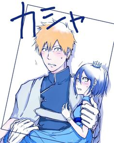Bleach Ichigo And Rukia, Bleach Anime, Bleach Fanart, Character Design Animation, Rwby, Boy Or Girl, Naruto, Ships, Fan Art