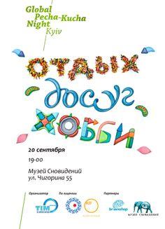 Various plasticine lettering works by Olga Protasova, via Behance