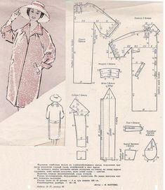 Стена Girl Dress Patterns, Coat Patterns, Clothing Patterns, Barbie Vintage, Couture Vintage, Sewing Coat, Sewing Clothes, Pattern Cutting, Pattern Making