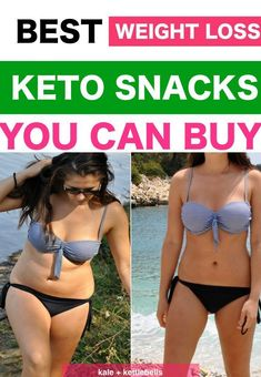 vorher nachher This is the best list of keto snacks to buy! Low carb sugar free snacks to have on the go. Keto Snacks To Buy, Good Keto Snacks, Ketogenic Diet Meal Plan, Diet Meal Plans, Easy Weight Loss Tips, Best Weight Loss, Smoothie Diet, Healthy Smoothies, Perder 10 Kg