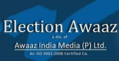 Election Awaaz - Constituency Management System, Election Management Services company and a opportunity to increase your  chance to WIN in Election 2014.