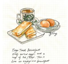 Behance : Malaysian Breakfast drawing by Ong Siew Guet