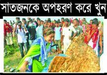 আদালতে দুই র্যাব সদস্যের স্বীকারোক্তিমূলক জবানবন্দি - বর্তমান কন্ঠ । bartamankantho.com
