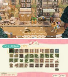 Pattern Code, Just A Game, Rustic Theme, Animal Crossing Qr, Simulation Games, Qr Codes, Good Ol, Wood Planks, Fabric Patterns