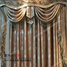 Free shipping/ wedding jacquard living room window curtains set with nice valance /bedroom curtains with tulle /KX US $29.66
