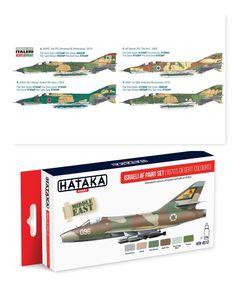 F-4E PHANTOM II 1/48 Italeri (Combo-Pack)