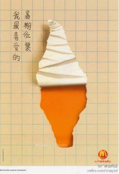 an advertisement for McDonalds's ice-cream
