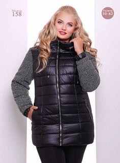 dd134f4133d4 Женская утеплённая куртка  продажа, цена в Харькове. куртки женские от