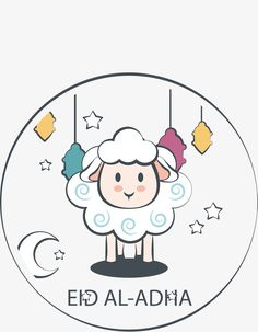 Hand painted sheep poster eid al adha Vector and PNG Eid Adha Mubarak, Eid Mubarak Card, Eid Crafts, Ramadan Crafts, Aid Adha, Diy Eid Decorations, Eid Boxes, Eid Wallpaper, Eid Al Adha Greetings