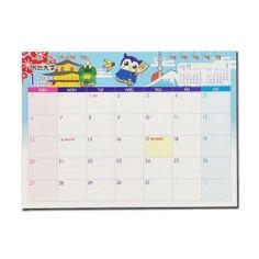 【限定販売】2013年めいじろう卓上カレンダー