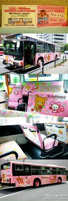 RILAKKUMA BUS can I ride it PLEASE!!!!!!!!!! #kawaii #cute #japan #sanrio | Kawaii | Pinterest