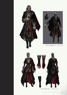 Bloodborne Concept Art, Bloodborne Art, Blender 3d, Bloodborne Outfits, Eileen The Crow, Character Art, Character Design, Character Reference, Fashion Souls