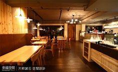最潮咖啡廳 後工業風格設計