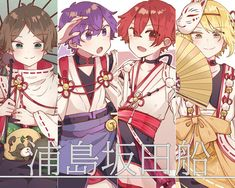 Handsome Anime, Japanese Artists, Anime Boys, Cute, Kawaii, Anime Guys