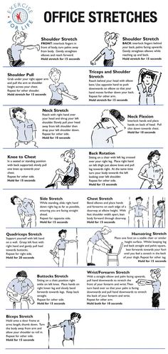 Sitting idle for too long? Take 5 minutes out of your day to incorporate these great stretches!