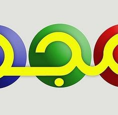 تردد قناة المجد للأطفال على النايل سات 2020 Https Ift Tt 2hlmogc Vimeo Logo Tech Company Logos Company Logo