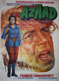 Azad (1978)