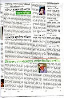 kalyan Chaubey: Content LG IFA SHIELD 2015-16 published in media 0...