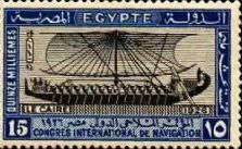 Wonderful Egyptian stamp with an ancient barge.